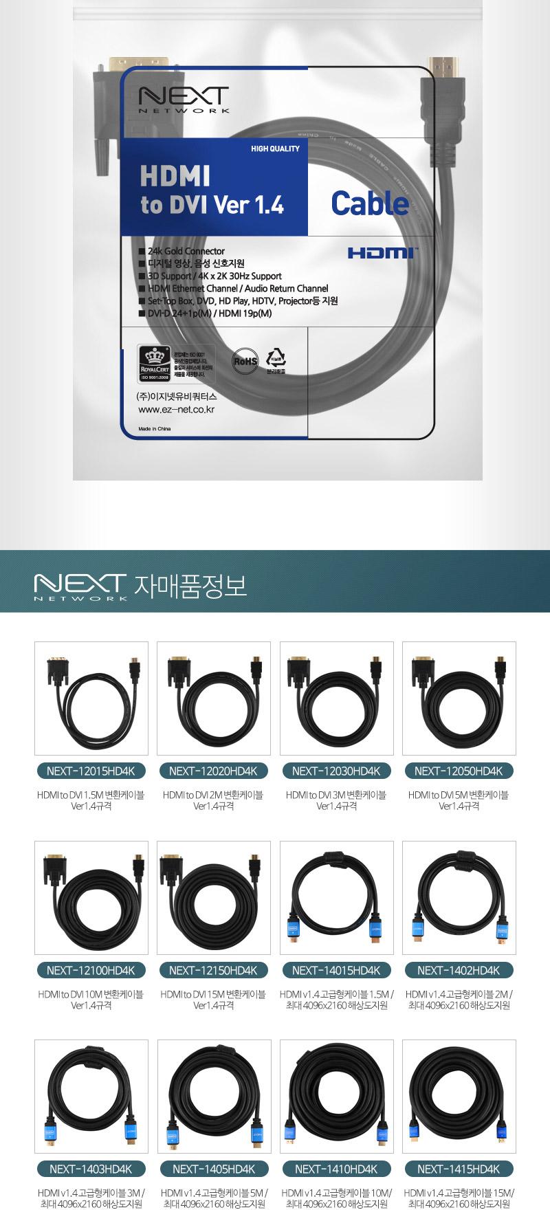 NEXT-12020HD4K_11.jpg