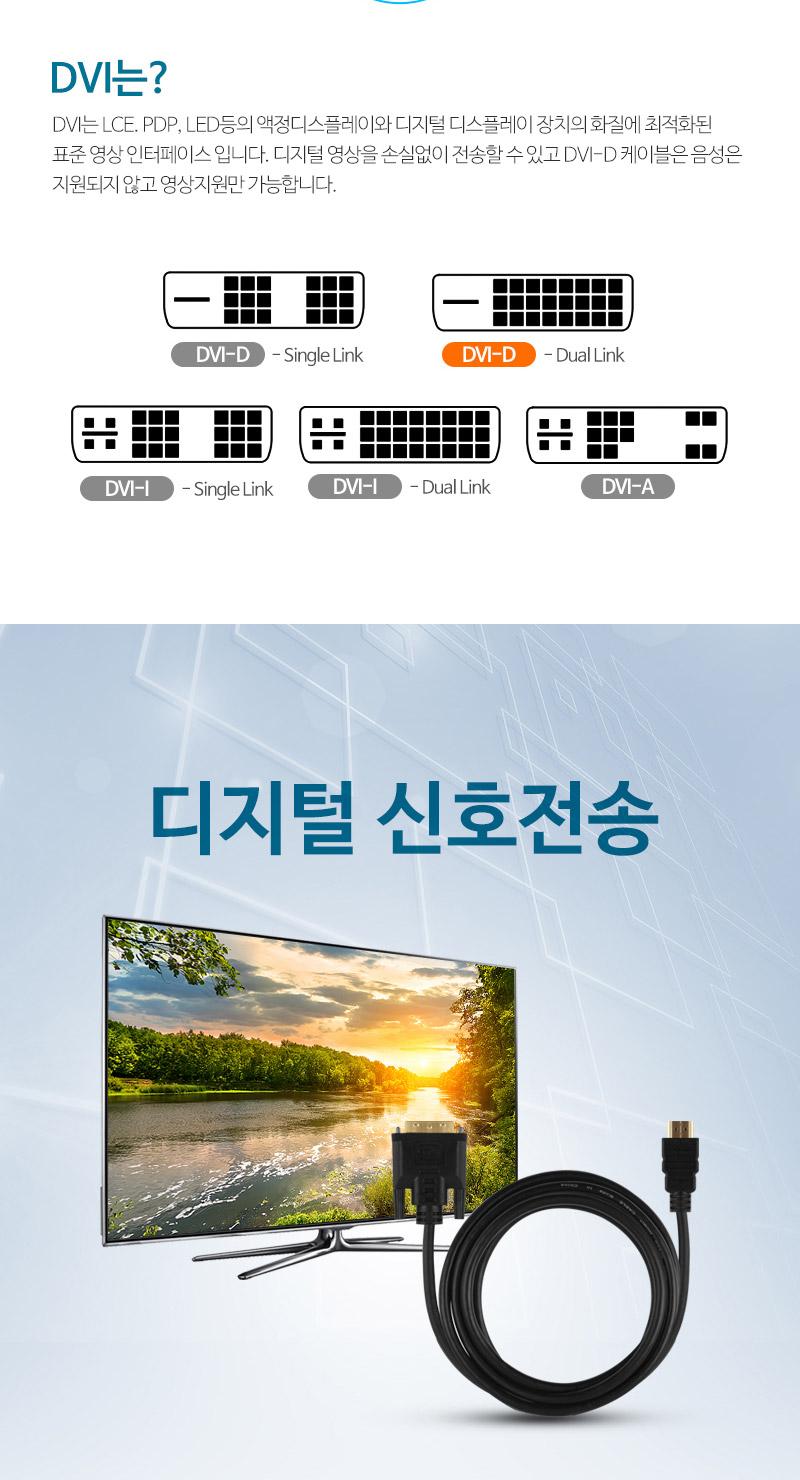 NEXT-12020HD4K_3.jpg