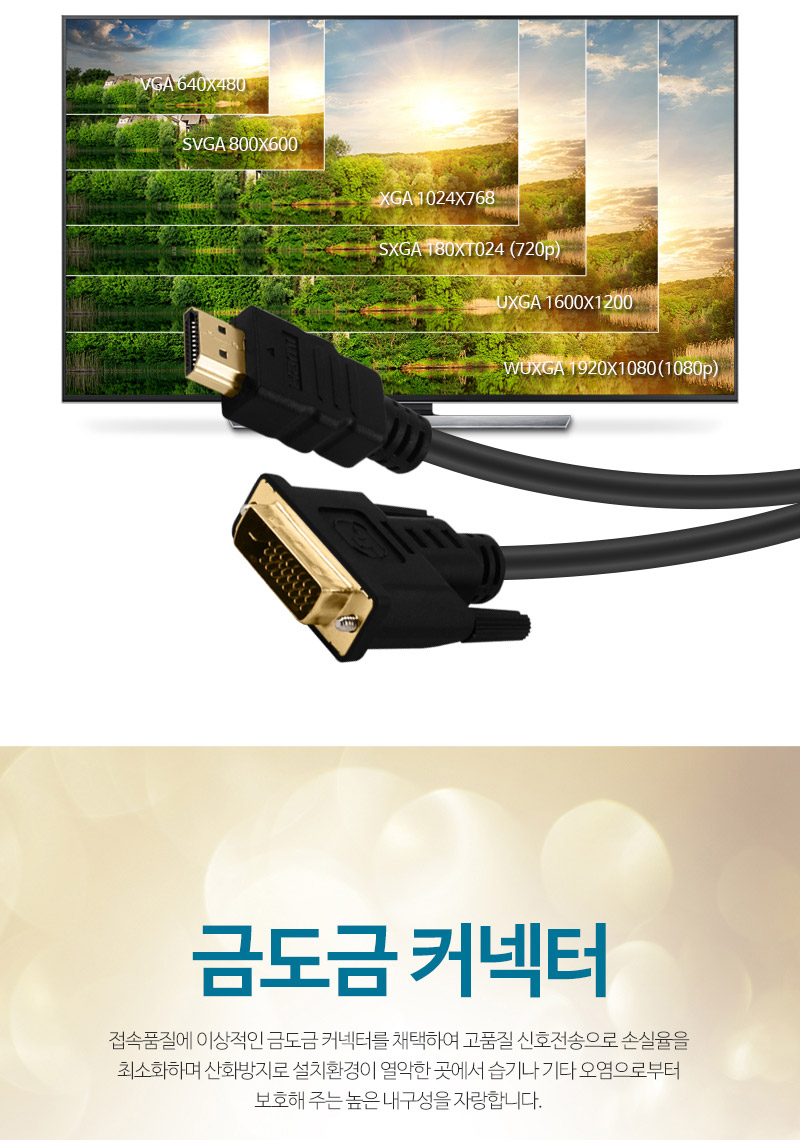 NEXT-12020HD4K_6.jpg