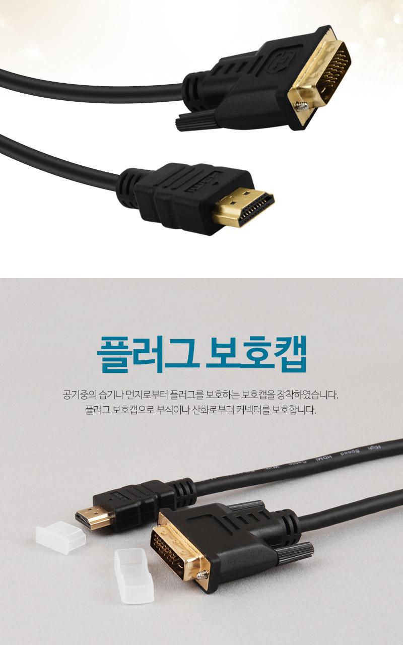 NEXT-12020HD4K_7.jpg