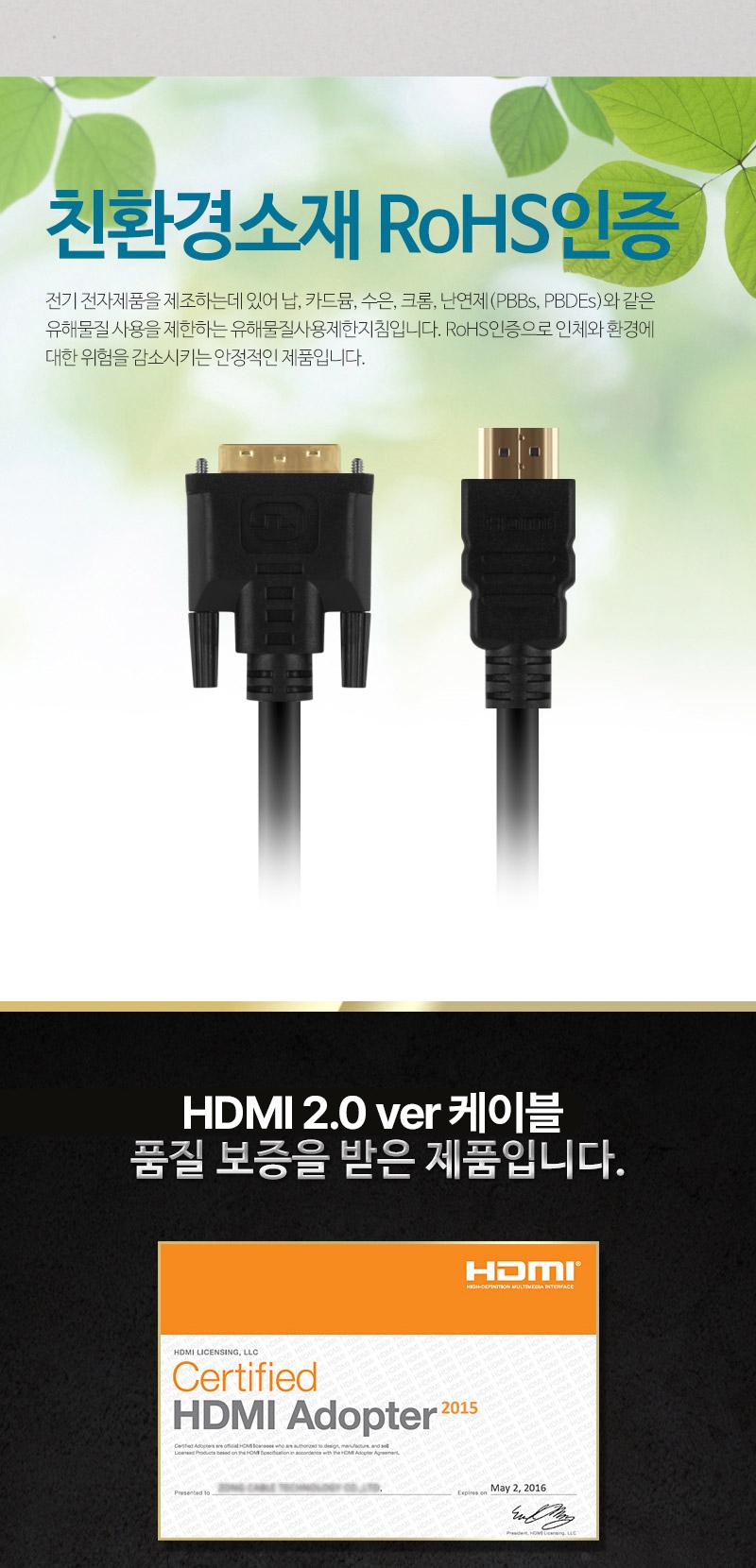 NEXT-12020HD4K_8.jpg